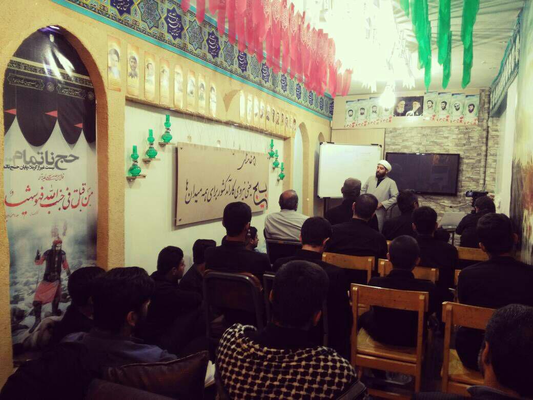 برگزاری دوره روایتگری مسجدامام محمدباقر علیه السلام جمعه 21 مهرماه 1396