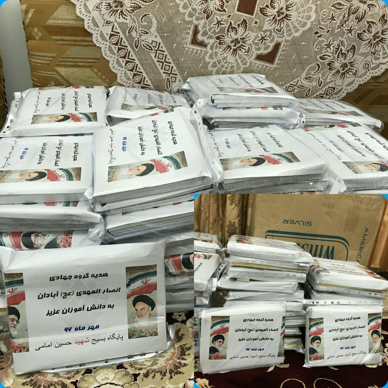 توزیع 170 بسته نوشت افزاری (مسجد امام باقر (ع))